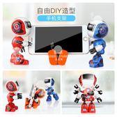 迷你合金機器人玩具擺件兒童會說話電模型男孩女孩觸摸感應機器人『米菲良品』