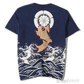 POLO衫中國風潮牌錦鯉印花短袖男士t恤潮流日系浮世繪國潮半袖夏季體恤 溫暖享家