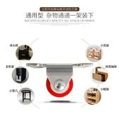書櫃輪子1寸定向白色尼龍加重型家具抽屜輪書柜轱轆柜子小床輪子轱轆腳輪 宜室家居