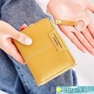 短夾 紀姿小巧超薄女士錢包女短款折疊ins潮簡約精致學生皮夾子零錢包 快速出貨