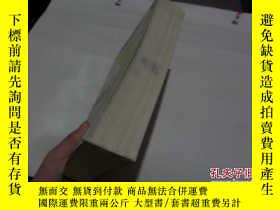 二手書博民逛書店穆斯林的葬禮罕見北京十月文藝出版社Y23450 霍達 北京十月文