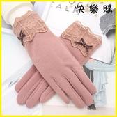 快樂購 騎行手套 純棉手套薄款加絨加厚保暖騎行手套機車手套