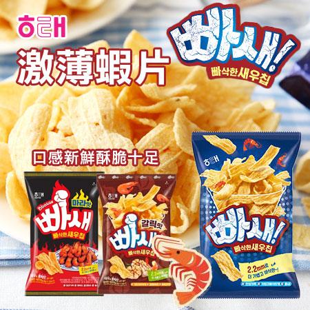 韓國 HAITAI 海太 激薄蝦片 60g 爆脆蝦片 蒜味 麻辣 蝦片 蝦餅 餅乾 韓國餅乾