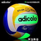 adicolor夜光排球五號熒光球學校訓練比賽排球學生專用球 摩可美家