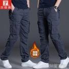 工裝褲加絨純棉工裝褲寬鬆直筒褲子男士多口袋休閒褲耐磨加厚冬裝長褲 快速出貨