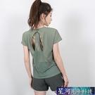 露背上衣 網紗運動上衣女寬鬆速干衣跑步罩衫短袖健身T恤網紅l露背瑜伽服夏 星河光年