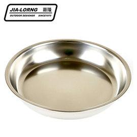 丹大戶外【嘉隆】304不鏽鋼圓盤 戶外露營不鏽鋼餐碗盤