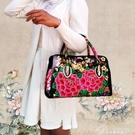 刺繡包包女斜背包彝族繡花包民族風包包女新款手提包布藝 黛尼時尚精品