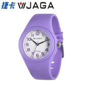 JAGA 捷卡  AQ912-J 馬卡龍螢光系列 指針錶 50米防水 石英錶 (紫色)  錶殼直徑37mm