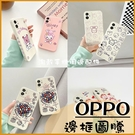 卡通圖騰 OPPO Reno 4 Reno 5 Pro 5G Reno 4 Z 鏡頭保護 日韓情侶手機殼 個性卡通殼 軟殼 防刮