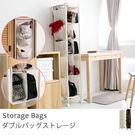包包 小包包 側背包 手拿包【Q0029】 無印隙間包包收納架-米白 MIT台灣製 完美主義