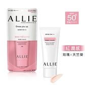 ALLIE 燦爛光澤肌UV防曬水凝乳(薔肌玫香) 60g