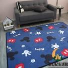 兒童游戲地毯爬爬墊防滑爬行墊加厚保暖嬰兒地墊【創世紀生活館】