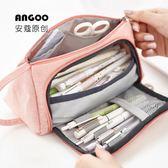 韓國創意新簡約女生小清新可愛大容量文具筆袋高中男大學生鉛筆盒