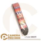 ◎相機專家◎ CameraPro LYN-204 相機背帶 民族風 頸帶 肩帶 背包客復古風