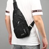 男士胸包迷彩單肩斜跨男包包學生牛津布背包新款多功能男生胸前包 范思蓮恩
