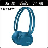 【海恩數位】日本 SONY WH-CH400 藍色 無線藍牙耳罩式耳機 公司貨