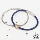 d2鋼飾-鏤空層次三件組-鋼飾編織手環(女)