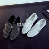 鞋子男休閒鞋帆布鞋豆豆鞋男鞋子韓版潮流板鞋一腳蹬工作鞋男布鞋  『歐韓流行館』