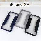 【Baseus倍思】米其林保護殼 輪胎殼 iPhone XR (6.1吋)