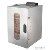乾果機 快手抖音20層水果烘乾機家用 果蔬菜脫水風乾機溶豆 LX 220v 雙12