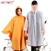 非一次性半透明雨衣時尚斗篷風衣男女EVA單人成人長款雨披一件免運