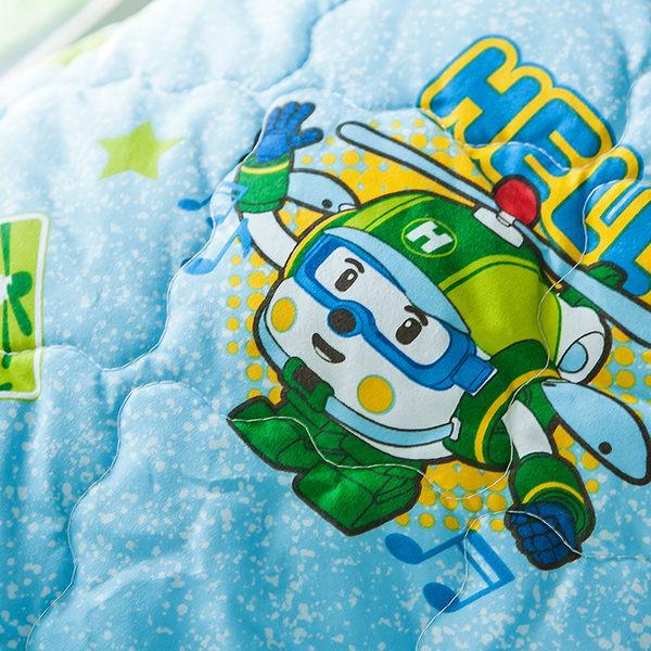 涼被 / 單人【波力救援小英雄-藍】4x5尺,韓國可愛卡通,磨毛多工法處理,戀家小舖台灣製