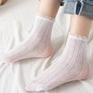 蕾絲襪子 2雙裝 可愛愛心洛麗塔襪子少女甜美花邊蕾絲襪日系鏤空短筒中筒襪-Ballet朵朵