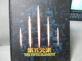 【書寶二手書T7/影視_OUA】第五元素_附VD_1997年