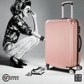 新款20寸飛機輪拉桿箱行李箱PC拉鍊箱旅行箱男女商務登機箱學生潮igo 時尚潮流