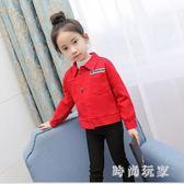 中大尺碼 女童外套秋季韓版短款開衫外套長袖夾克上衣潮 ys6275『時尚玩家』