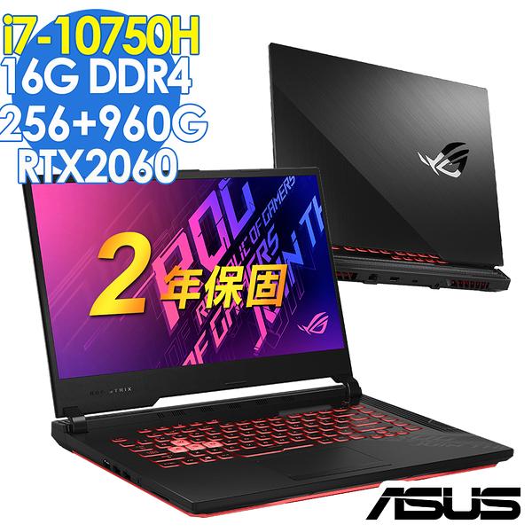 【現貨】ASUS G512LV 15吋高階繪圖筆電 (i7-10750H/RTX2060/16G/256SSD+960SSD/W10/2.3kg/ROG Strix/特仕)