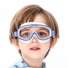 兒童護目鏡防飛沫防塵防霧透氣疫情防護裝備眼鏡打磨防飛濺不起霧 快意購物網