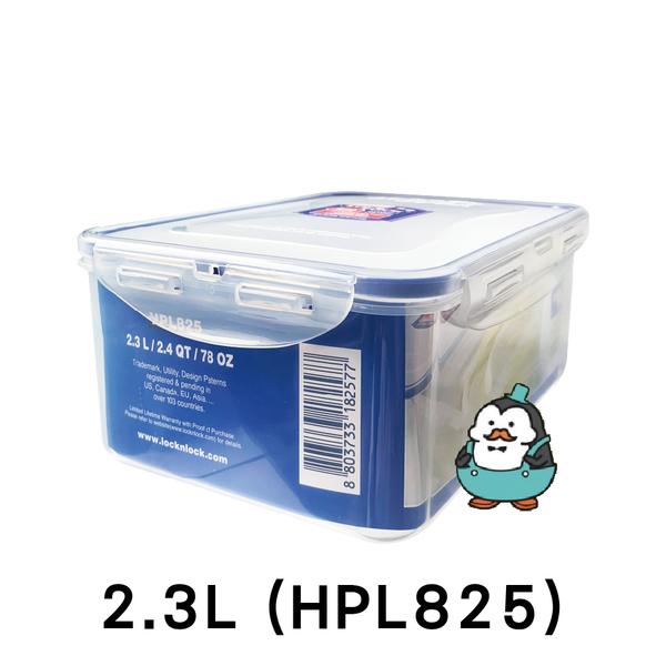 樂扣樂扣 PP微波保鮮盒2.3L : LOCK&LOCK HPL825