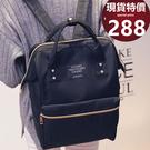 【現貨】後背包 優質大開口原宿風後背包包-寶來小舖