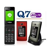 【免運費】鴻基 Hugiga Q7 摺疊機/支援LINE銀髮族御用4G摺疊手機 ( 全配)