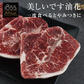 【超值免運】美國1855黑安格斯熟成極鮮嫩肩牛排5片組(120公克/1片)