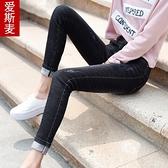 黑色牛仔褲女褲春秋2021新款高腰顯瘦百搭冬季加絨緊身小腳長褲子 米娜小鋪