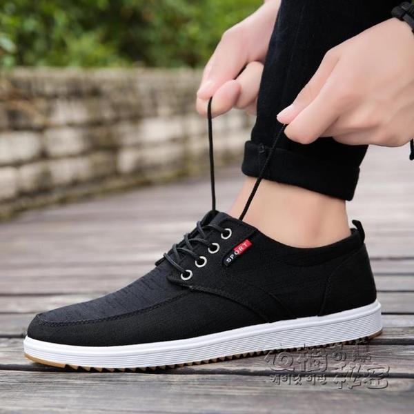 夏季新款男鞋子老北京布鞋男韓版潮流休閒板鞋男士潮鞋百搭帆布鞋 雙十二全館免運