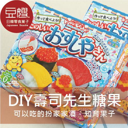 【豆嫂】日本零食 Kracie DIY知育果子 動手作壽司(葡萄)