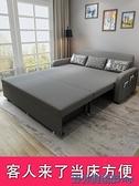 沙髮床 可折疊沙髮床兩用客廳雙人1.81.5米儲物書房小戶型簡約現代多功能WJ 快速出貨