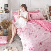 床包 / 雙人【玫瑰濃情】含兩件枕套  AP-60支精梳棉  戀家小舖台灣製AAS201