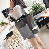 托特包 帆布包女單肩大包包ins韓國版簡約百搭大容量手提包