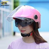 電動摩托車頭盔女半覆式機車電瓶車夏季半盔男通用防曬個性安全帽 st3382『美鞋公社』