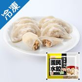 ★買一送一★龍鳳冷凍國民水餃高麗菜豬肉640G【愛買冷凍】