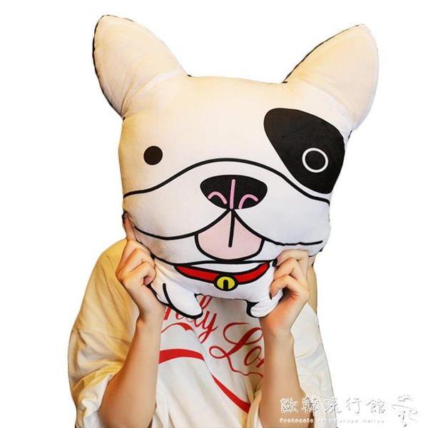 抱枕  仿真單身狗公仔創意搞怪抱枕沙皮狗毛絨玩具可愛男女生日禮物igo  歐韓流行館