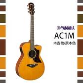 【非凡樂器】YAMAHA AC1M/電木吉他/公司貨保固