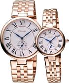 Standel 詩丹麗 羅馬小秒針對錶/情侶手錶-白/玫塊金 8S0232RS+8S0222RS