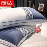 枕頭-全棉枕頭枕芯店單人雙人學生宿舍護頸椎整頭一對裝家用 提拉米蘇
