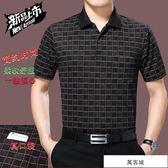 夏季中年男士短袖T恤中老年衣服爸爸裝口袋新款T恤大碼上衣POLO衫 萬客城